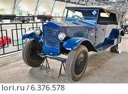 Первый малолитражный автомобиль в СССР НАМИ-1 на ВДНХ (2014 год). Редакционное фото, фотограф Алёшина Оксана / Фотобанк Лори