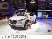Купить «Hyundai Intrado. Московский международный автомобильный салон 2014», эксклюзивное фото № 6383902, снято 29 августа 2014 г. (c) Сергей Лаврентьев / Фотобанк Лори