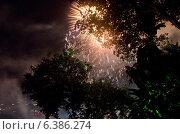 Купить «Fireworks display at night, Sayulita, Nayarit, Mexico», фото № 6386274, снято 22 марта 2019 г. (c) Ingram Publishing / Фотобанк Лори