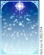 Фон для новогодней или рождественской открытки. Стоковая иллюстрация, иллюстратор Иван Рочев / Фотобанк Лори