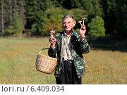 Купить «Счастливый пожилой грибник с корзиной и грибами на фоне леса», эксклюзивное фото № 6409034, снято 15 сентября 2014 г. (c) Яна Королёва / Фотобанк Лори