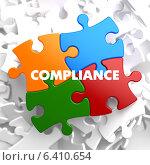 Купить «Солов Compliance на разноцветных пазлах», иллюстрация № 6410654 (c) Илья Урядников / Фотобанк Лори