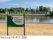 Купить «Рекламный щит Free Wi-Fi компании Мегафон в Великом Новгороде», фото № 6411306, снято 19 января 2019 г. (c) Зезелина Марина / Фотобанк Лори