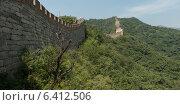 Купить «Mutianyu section of Great Wall Of China, Huairou District, Beijing, China», фото № 6412506, снято 23 августа 2012 г. (c) Ingram Publishing / Фотобанк Лори