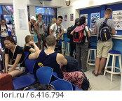 Купить «Туристическое агентство. Вьетнам. Сайгон», фото № 6416794, снято 9 августа 2014 г. (c) Александр Подшивалов / Фотобанк Лори