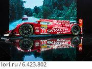 Купить «Mazda SKYACTIV-D Prototype. Московский международный автомобильный салон 2014», эксклюзивное фото № 6423802, снято 29 августа 2014 г. (c) Сергей Лаврентьев / Фотобанк Лори