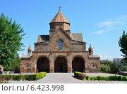 Церковь Святой Гаянэ в Эчмиадзине (2014 год). Стоковое фото, фотограф Овчинникова Ирина / Фотобанк Лори