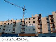 Купить «Строительство многоэтажного жилого дома», эксклюзивное фото № 6424670, снято 20 сентября 2014 г. (c) Svet / Фотобанк Лори