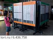 Bangkok, Thailand, departure and arrival schedule at Hua Lamphong Station (2009 год). Редакционное фото, агентство Caro Photoagency / Фотобанк Лори