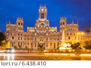 Palacio de Cibeles in summer evening. Madrid (2013 год). Стоковое фото, фотограф Яков Филимонов / Фотобанк Лори