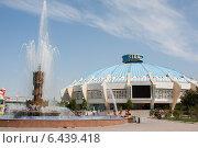 Купить «Ташкентский цирк», фото № 6439418, снято 2 августа 2014 г. (c) Мирсалихов Баходир / Фотобанк Лори
