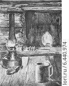 Купить «Рисунок углем. В лесной избушке.», иллюстрация № 6440974 (c) Олег Хархан / Фотобанк Лори