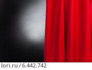 Купить «Stage With Red Curtain», фото № 6442742, снято 25 марта 2014 г. (c) Андрей Попов / Фотобанк Лори