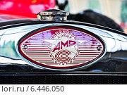Купить «Эмблема советского автомобиля АМО-4», эксклюзивное фото № 6446050, снято 12 августа 2014 г. (c) Алёшина Оксана / Фотобанк Лори