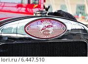 Купить «Эмблема советского автомобиля АМО-4 на радиаторе», эксклюзивное фото № 6447510, снято 12 августа 2014 г. (c) Алёшина Оксана / Фотобанк Лори