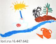 """Купить «Детский рисунок красками """"Чунга-Чанга""""», иллюстрация № 6447642 (c) Наталья Горкина / Фотобанк Лори"""