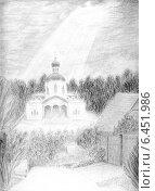 Купить «Село. Пейзаж.  Рисунок графитовым карандашом.», иллюстрация № 6451986 (c) Olga Nikolaeva / Фотобанк Лори