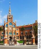 Купить «Hospital de la Santa Creu i Sant Pau in Barcelona», фото № 6460230, снято 13 сентября 2014 г. (c) Яков Филимонов / Фотобанк Лори