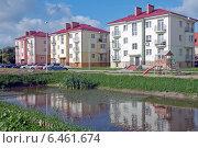 Купить «Красивые жилые дома», эксклюзивное фото № 6461674, снято 27 сентября 2014 г. (c) Svet / Фотобанк Лори
