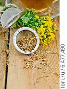 Купить «Травяной чай из зверобоя в ситечке с чашкой на доске», фото № 6477490, снято 4 июля 2013 г. (c) Резеда Костылева / Фотобанк Лори