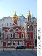 Купить «Церковь Всех Святых, что на Кулишках, в Москве», эксклюзивное фото № 6487818, снято 13 июня 2010 г. (c) lana1501 / Фотобанк Лори