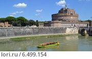 Замок Святого Ангела. Рим (2014 год). Стоковое фото, фотограф Рада Тумашкова / Фотобанк Лори