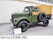 Купить «ГАЗ-69 (УАЗ-69) на ВДНХ», эксклюзивное фото № 6506102, снято 12 августа 2014 г. (c) Алёшина Оксана / Фотобанк Лори