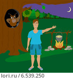 Мужчина ночью у костра в лесу. Стоковая иллюстрация, иллюстратор Портнова Екатерина / Фотобанк Лори