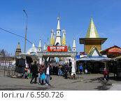 Купить «Вернисаж в Измайловском Кремле в Москве», эксклюзивное фото № 6550726, снято 24 апреля 2011 г. (c) lana1501 / Фотобанк Лори