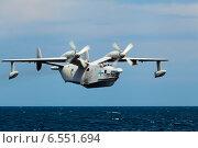 Самолет-амфибия Бе-12 «Чайка» (по кодификации НАТО - Mail) (2014 год). Редакционное фото, фотограф Альховик Людмила / Фотобанк Лори