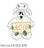 Новогодняя овца с плакатом. Стоковая иллюстрация, иллюстратор ElenaGumerova / Фотобанк Лори