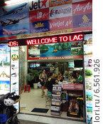 Купить «Турагентство в Сайгоне. Вьетнам», фото № 6561926, снято 6 июля 2014 г. (c) Александр Подшивалов / Фотобанк Лори