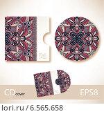 Купить «Шаблон оформления обложки CD в украинском этническом стиле», иллюстрация № 6565658 (c) Олеся Каракоця / Фотобанк Лори