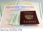 Купить «Паспорт и документы на получение материнского капитала», фото № 6572174, снято 6 октября 2014 г. (c) Алексей Карпов / Фотобанк Лори