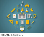 Купить «Иконки со школьными принадлежностями, флэт-дизайн», иллюстрация № 6578070 (c) Oleksandr Yershov / Фотобанк Лори