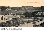 Купить «Старая открытка. Вид Геленджика.», иллюстрация № 6580358 (c) Игорь Архипов / Фотобанк Лори