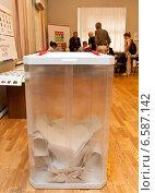 Купить «Урна для голосования», фото № 6587142, снято 9 июня 2014 г. (c) Дарья Филин / Фотобанк Лори