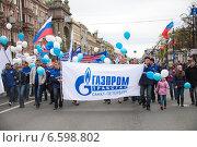 Купить «Невский проспект. Демонстрация. Газпром», фото № 6598802, снято 1 мая 2014 г. (c) Татьяна Ульянова / Фотобанк Лори