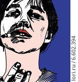 Шарлотта. Стоковая иллюстрация, иллюстратор Борисенко Анастасия / Фотобанк Лори