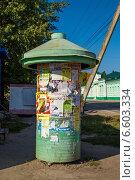 Купить «Город Скопин. Афишная тумба», эксклюзивное фото № 6603334, снято 12 сентября 2014 г. (c) Сергей Лаврентьев / Фотобанк Лори