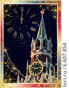 Новогодняя открытка. Стоковая иллюстрация, иллюстратор Жанна Кедрова / Фотобанк Лори