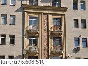 Купить «Тверская улица, 4. Москва», эксклюзивное фото № 6608510, снято 7 сентября 2014 г. (c) lana1501 / Фотобанк Лори