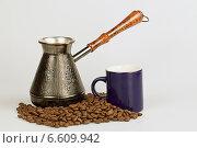 Турка, гора кофейных зерен и кружка. Стоковое фото, фотограф Александр Каримов / Фотобанк Лори