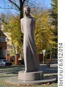 Купить «Памятник Людвикасу Реза (Людвиг Реза) (1776-1840) в Калининграде», фото № 6612014, снято 18 октября 2014 г. (c) Ирина Борсученко / Фотобанк Лори