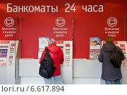 Купить «Банкоматы в отделении банка», фото № 6617894, снято 2 ноября 2014 г. (c) Victoria Demidova / Фотобанк Лори