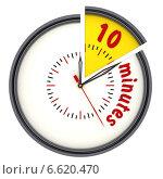 Купить «Интервал времени 10 минут (10 minutes). Часы с надписью», иллюстрация № 6620470 (c) WalDeMarus / Фотобанк Лори