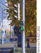 Купить «Пешеходный светофор с разрешающим сигналом и табло отсчета времени», фото № 6621262, снято 8 октября 2014 г. (c) Александр Замараев / Фотобанк Лори