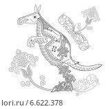 Купить «Braided kangaroo, стилизованный контурный рисунок кенгуру», иллюстрация № 6622378 (c) Дмитрий Никитин / Фотобанк Лори