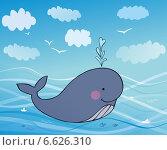 Рисунок кита. Стоковая иллюстрация, иллюстратор Дарья Столярова / Фотобанк Лори