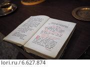 Открытая книга. Стоковое фото, фотограф Витинская Светлана / Фотобанк Лори